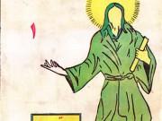 کتاب تاریخ زندگانی پیامبران حضرت موسی (ع) - (جلد اول و دوم )