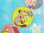 کتاب رنگارنگ (دوره 6 جلدی )