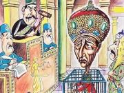کتاب محاکمه خواجه تاجدار در دادگاه تاریخ