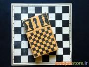 شطرنج قدیمی