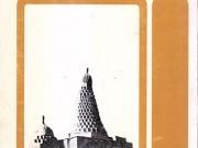 کتاب جزيره خارگ ، دُرّ يتيم خليج فارس