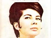 کتاب خاطرات ملکه ثریا
