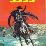 کتاب زورو