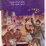 کتاب اتومبیل