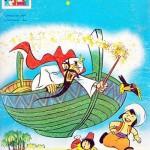 کتاب سندباد در سرزمین کشتی های پرنده