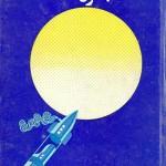 کتاب مسافرت از زمین به کره ماه