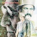 کتاب پدر خوانده ایرانی