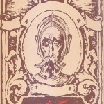 کتاب دن کیشوت (دو جلدی)