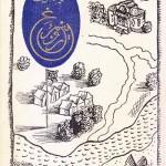 کتاب مرغ روئین