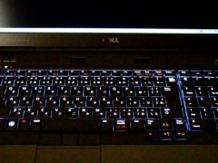 Dell presision M6600 -i7