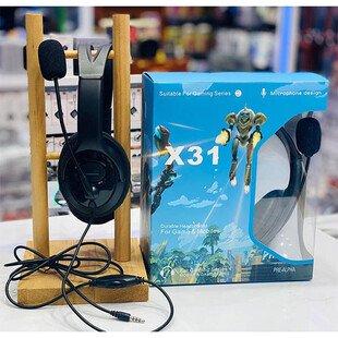 هدست مخصوص بازی مدل X31