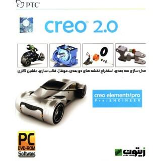 نرم افزار CREO 2.0
