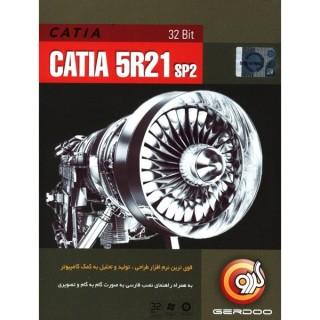 نرم افزار CATIA 5R21 SP2 32 Bit