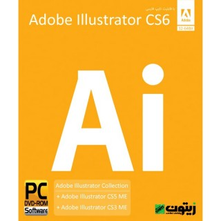 نرم افزار Adobe Illustartor CS6 + Collection