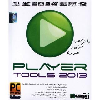مجموعه نرم افزار پخش کننده صوتی و تصویری -PLAYER TOOLS 2013