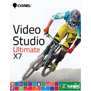 نرم افزار Video Studio Ultimate X7
