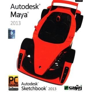 نرم افزار AUTODESK MAYA 2013