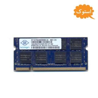 رم استوک لپ تاپ 1 گیگ DDR2 مدل NANYA  کد 7693