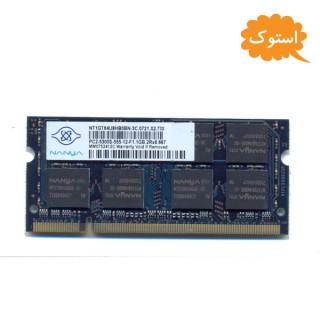 رم استوک لپ تاپ 1 گیگ DDR2 مدل NANYA  کد 7697