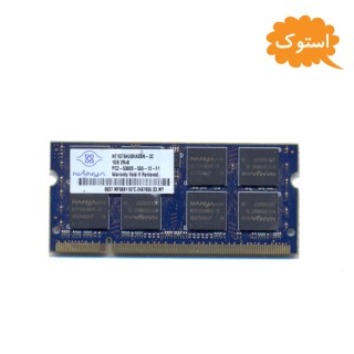 رم استوک لپ تاپ 1 گیگ DDR2 مدل NANYA کد 7696