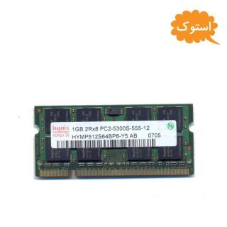 رم استوک لپ تاپ 1 گیگ DDR2 مدل Hunix  کد 7695