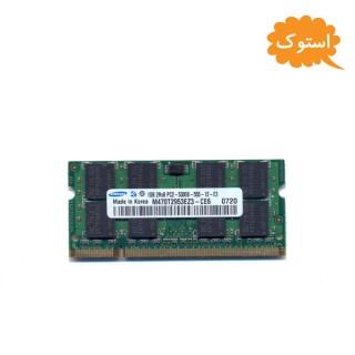 رم استوک لپ تاپ 1 گیگ DDR2 مدل Samsung  کد 7722