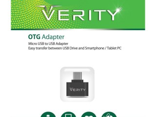 تبدیل Verity A-302 OTG