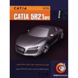 نرم افزار CATIA 5R21 SP2 64 Bit