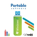 نرم افزار پرتیبل سافت ور Portable Software