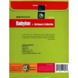 نرم افزار Babylon + Dictionary Collection