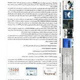 نرم افزار پایگاه داده های ORACLE 11