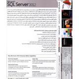 نرم افزار MICROSAFT SQL SERVER 2012
