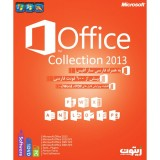 نرم افزار Office Collection 2013