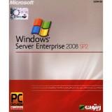 نرم افزار MICROSOFT WINDOWS SERVER ENTERPRISE 2008 SP2