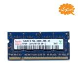 رم استوک لپ تاپ 1 گیگ DDR2 مدل Hunix  کد 7700
