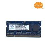 رم استوک لپ تاپ 512 مگ DDR2 مدل NANYA  کد 7701