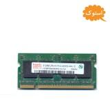 رم استوک لپ تاپ 512 مگ DDR2 مدل Hunix  کد 7731