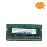 رم استوک لپ تاپ 512 مگ DDR2 مدل Hunix  کد 7740