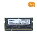 رم استوک لپ تاپ 2 گیگ DDR2 مدل Crucial  کد 7713