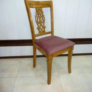 فروش صندلی ناهید آماده