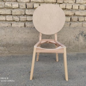 سازنده صندلی النا راش خام