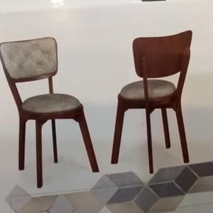 صندلی تالار مدل فلور خام