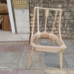 صندلی خام مدل کپال