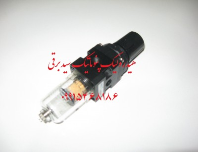 فیلتر رگلاتور 1/4 HPC