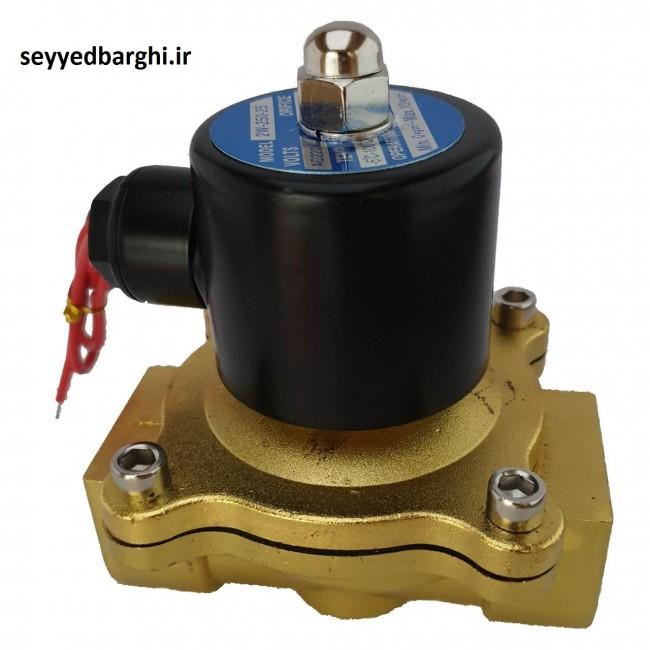 شیر برقی 1 اینچ آب هوا روغن سبک 220ولت 2W-250-25