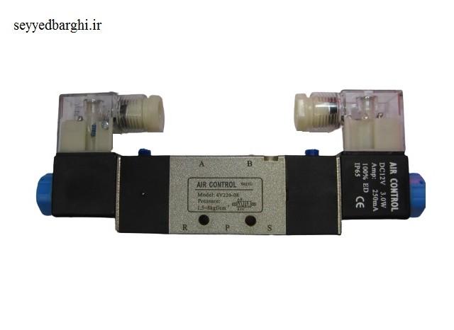 شیر برقی پنوماتیک ایرکنترل مدل 4V220-08 دو بوبین