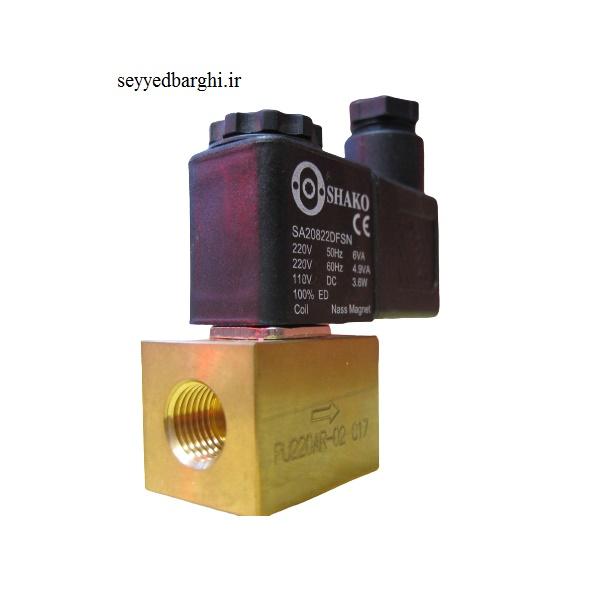 شیر برقی 1/4 2-2 شاکو اصل PU220AR-02