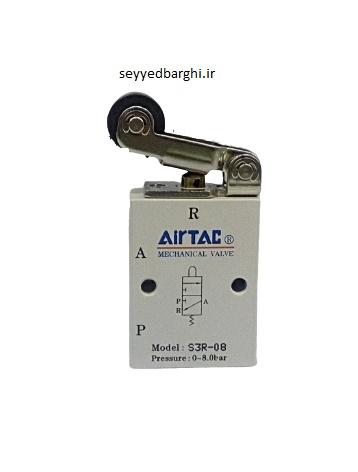 میکرو سویچ 1/4 AIRTAC غلتکی دو طرفه ایرتک اصل