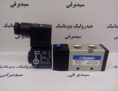 شیر برقی پنوماتیک مدل PU520-02-S شاکو shako تایوان 220ولت