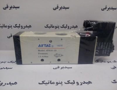 شیر برقی 1/2 AIRTAC 4V410-15 ولت 220 تک بوبین